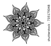 mandalas for coloring book.... | Shutterstock .eps vector #735175048