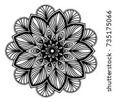 mandalas for coloring book.... | Shutterstock .eps vector #735175066