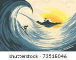 Stock vector tropical island wave and surfer at sunset 73518046