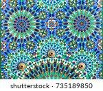 the hassan ii mosque exterior... | Shutterstock . vector #735189850