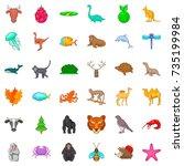 lizard icons set. cartoon style ... | Shutterstock .eps vector #735199984