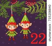 vector christmas advent... | Shutterstock .eps vector #735208840