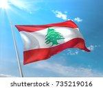 lebanon flag | Shutterstock . vector #735219016