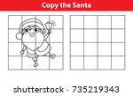 copy the picture  education... | Shutterstock .eps vector #735219343