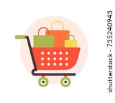 the shopcart full of purchases... | Shutterstock .eps vector #735240943