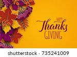 Thanksgiving Holiday Banner...