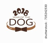 chinese new year of the dog... | Shutterstock .eps vector #735242530