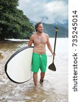 stand up paddle board... | Shutterstock . vector #735245014