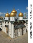 Assumption Cathedral On The...