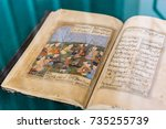 ancient book in mevlana museum... | Shutterstock . vector #735255739
