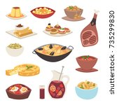 spain cuisine vector food... | Shutterstock .eps vector #735299830
