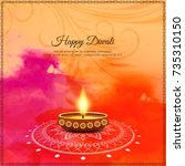 abstract colorful happy diwali... | Shutterstock .eps vector #735310150