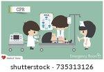 cpr   cardiopulmonary... | Shutterstock .eps vector #735313126