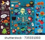 vintage halloween poster design ... | Shutterstock .eps vector #735331003
