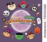vintage halloween poster design ... | Shutterstock .eps vector #735331060