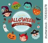 vintage halloween poster design ... | Shutterstock .eps vector #735331078
