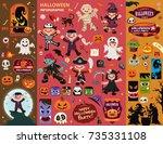 vintage halloween poster design ... | Shutterstock .eps vector #735331108
