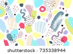 brush  marker  pencil stroke... | Shutterstock .eps vector #735338944