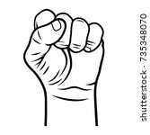 male fist vector illustration.... | Shutterstock .eps vector #735348070