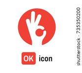 ok hand icon. ok sign vector... | Shutterstock .eps vector #735350200