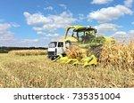 mikhailovka  ukraine   august... | Shutterstock . vector #735351004