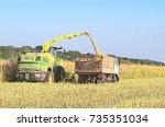 mikhailovka  ukraine   august... | Shutterstock . vector #735351034