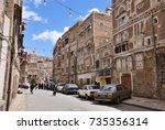 sanaa  yemen   march 6  2010 ... | Shutterstock . vector #735356314