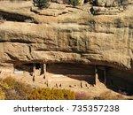 fire temple house ruin in mesa... | Shutterstock . vector #735357238