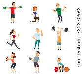 sports people in the flat style.... | Shutterstock .eps vector #735370963