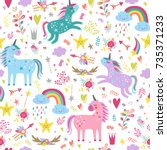 seamless pattern with unicorns | Shutterstock .eps vector #735371233