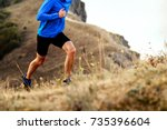 mountain marathon running... | Shutterstock . vector #735396604