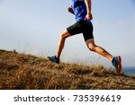 legs male athlete runner... | Shutterstock . vector #735396619