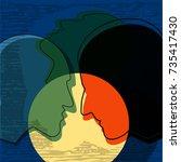 schizophrenia concept  symbol... | Shutterstock .eps vector #735417430