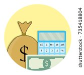 counting money icon. salary and ... | Shutterstock . vector #735418804