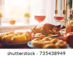 happy thanksgiving day  autumn... | Shutterstock . vector #735438949