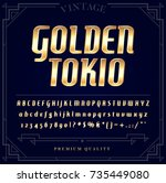 gold metallic font set. letters ... | Shutterstock .eps vector #735449080