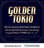 gold metallic font set. letters ... | Shutterstock .eps vector #735449080