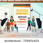 photo studio ad poster with... | Shutterstock .eps vector #735451423