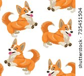 dog pattern. vector seamless... | Shutterstock .eps vector #735451504