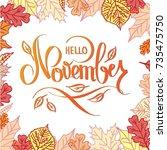 november modern lettering... | Shutterstock .eps vector #735475750