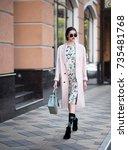 fashion photo  street style... | Shutterstock . vector #735481768