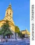 serbia  belgrade   september 13 ... | Shutterstock . vector #735489586