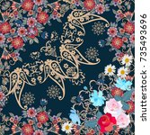 seamless pattern with garden... | Shutterstock .eps vector #735493696