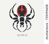 line flat color vector wildlife ... | Shutterstock .eps vector #735494608