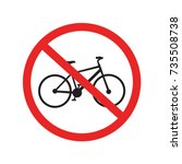 no bike  no bicycle prohibition ... | Shutterstock .eps vector #735508738