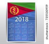 calendar of eritrea flag | Shutterstock .eps vector #735530959