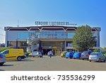 pristina  kosovo   august 16  ...   Shutterstock . vector #735536299