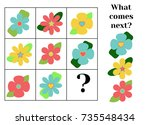 what comes next educational... | Shutterstock .eps vector #735548434