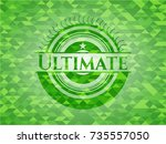 ultimate green emblem with... | Shutterstock .eps vector #735557050