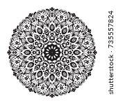vector hand drawn circular... | Shutterstock .eps vector #735557824